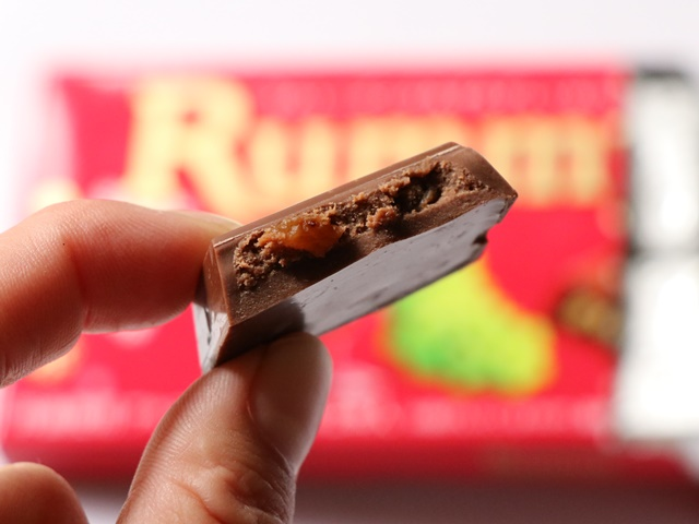 Rummy ラミー チョコレート