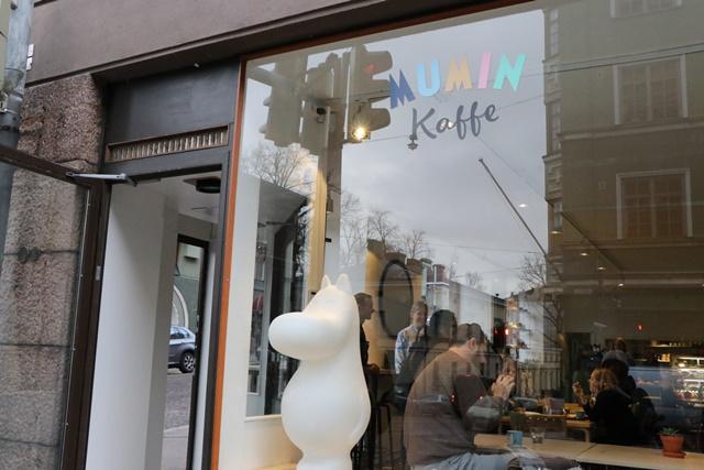 ムーミンカフェ Mumin Kaffe ヘルシンキ