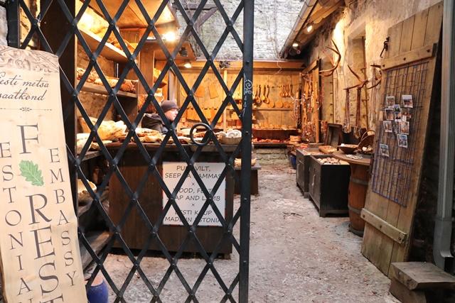 カタリーナ小径の木工製品のお店