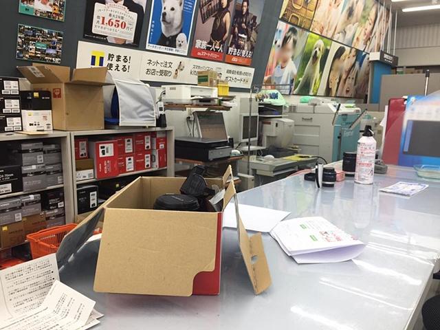 カメラのキタムラで中古カメラ買い取りをしてもらった