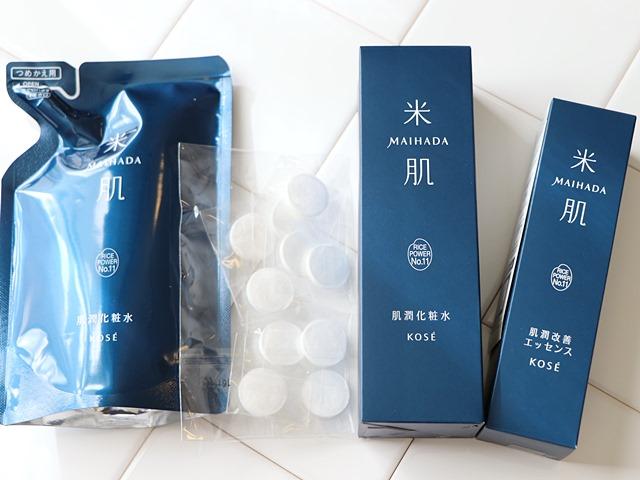 KOSE米肌 たっぷり使い うるおいレポーター ローションマスクで『化粧水たっぷり使い』