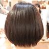 ミネコラで質感矯正した髪の毛