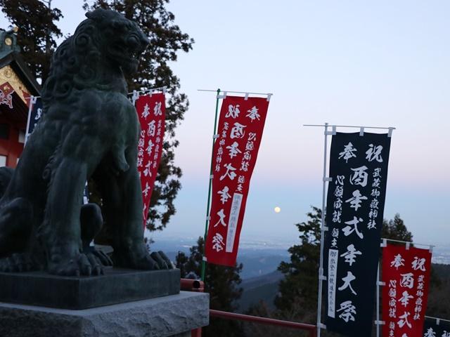 【青梅1日目】青梅だるま市を見て、ケーブルカーで御岳山山頂へ。御師集落 嶺雲荘に泊まる【PR】