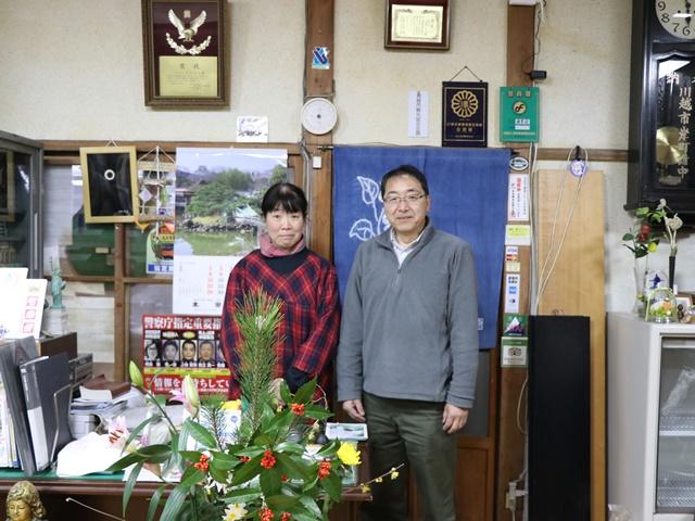嶺雲荘 御師の須崎さんと奥さま