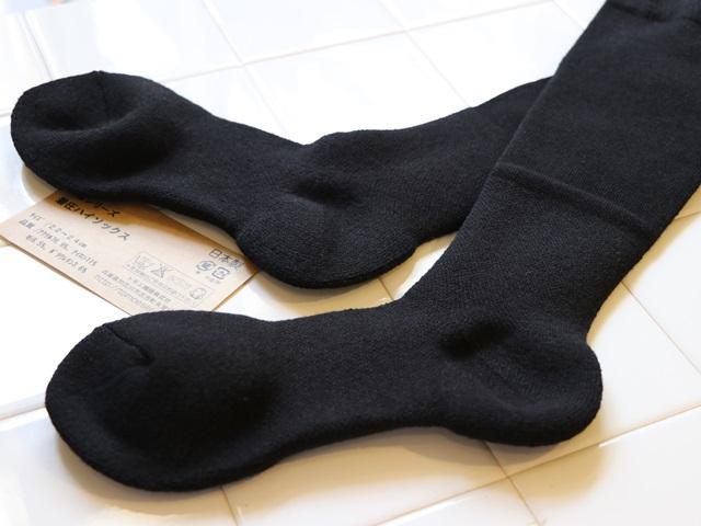 冷えで足がむくみやすい女性におすすめの冷え取り靴下! あったか足湯ソックス 中厚着圧タイプ