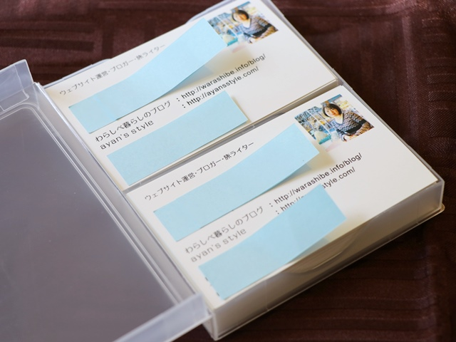 ネット印刷ラクスル 格安名刺印刷