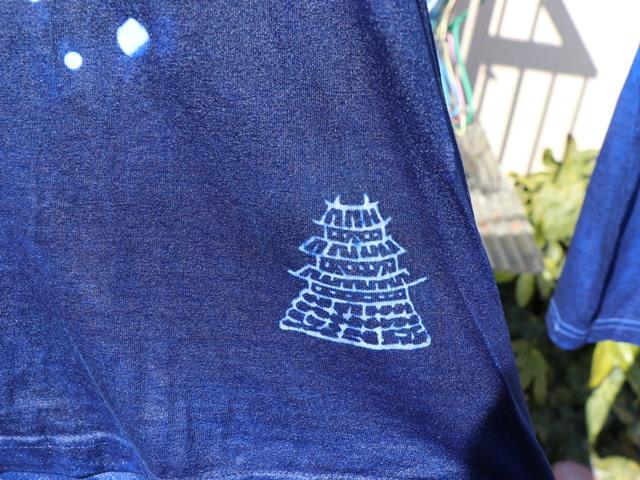 藍染のTシャツ完成
