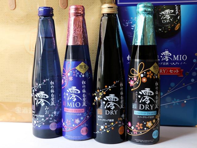 松竹梅白壁蔵「澪」「澪<DRY>」 通常ボトルと限定デザインボトル