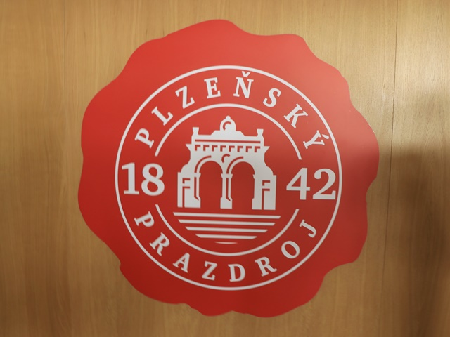 ピルスナー・ウルケルのビール醸造所