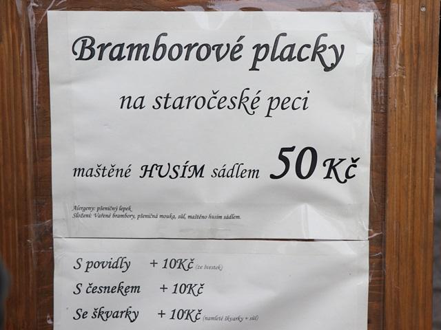 読めないチェコ語のメニュー