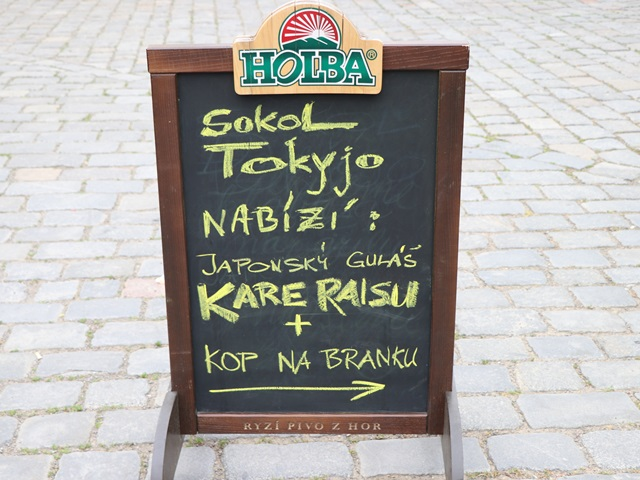 カレーライス KARE RAISU