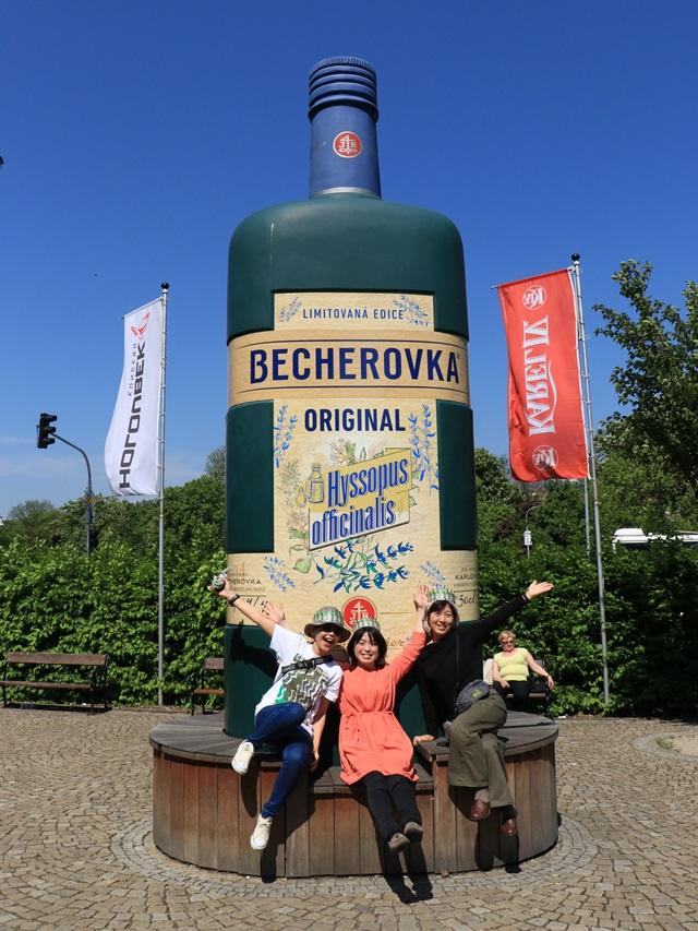 チェコで人気のハーブリキュール「ベヘロフカ」を試飲しにヤン・ベヘル博物館へ行こう!