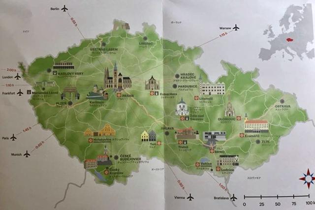 チェコ旅行に行ってきます。チェコってどんな国なの? #チェコへ行こう #visitCzech
