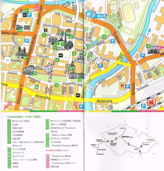 プルゼニュ市 地図