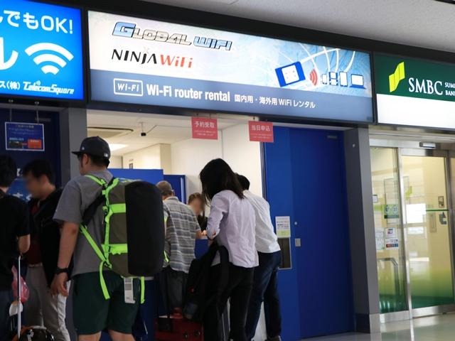 グローバルWi-Fi 空港カウンター