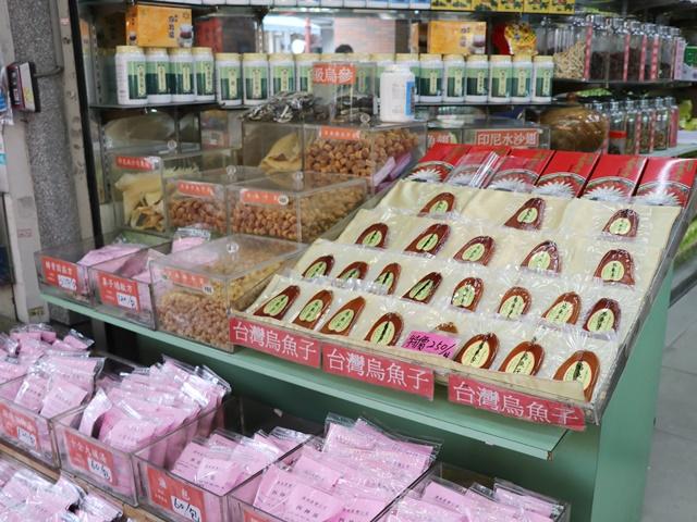 台湾最大の乾物街「迪化街」