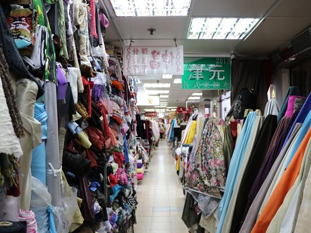 永樂布業市場
