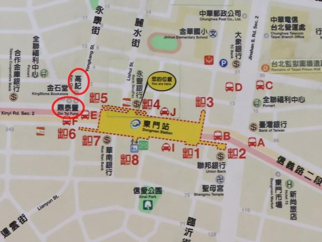 台北 東門駅マップ