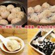 高記、鼎泰豊、黒丸(黒丸嫩仙草)など台湾で食べたいおいしい台湾グルメ