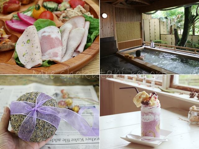 三重県観光連盟公式サイト 観光三重に「みえ食旅」レポートが掲載されました【PR】