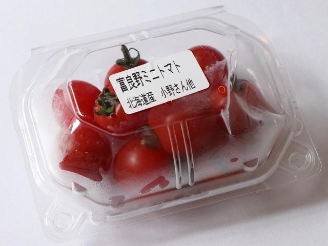 富良野産ミニトマト