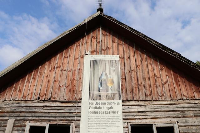 エストニアのトリ・ヨエスー・サイダー&ワイン農場(Tori Jõesuu Cider and Wine Farm) 倉庫