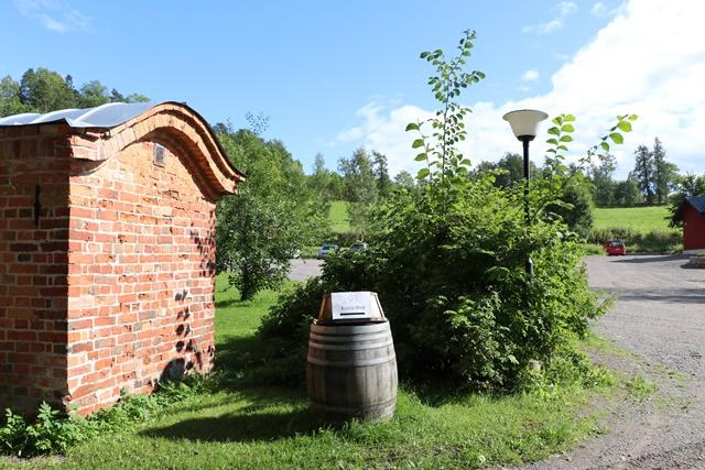 フィンランド・ヘルシンキから日帰りで行けるフィスカルス村。イッタラのアウトレットもあり