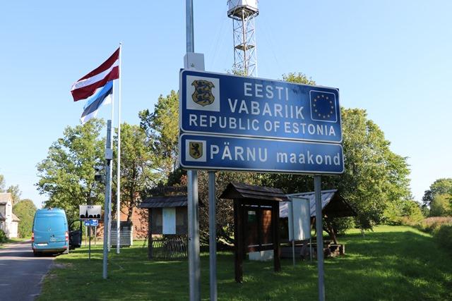 ラトビアとエストニアの国境