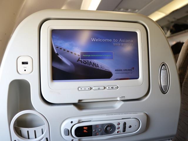 アシアナ航空機で韓国旅行