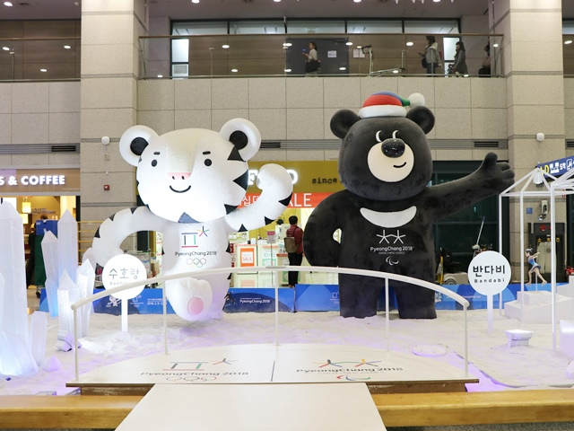 韓国 ソウル 仁川空港