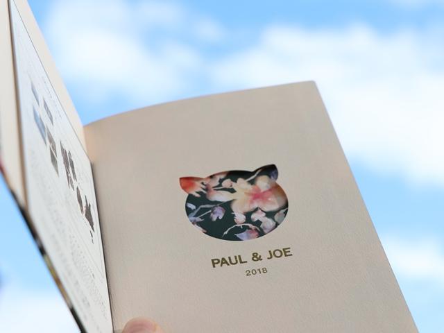 PAUL & JOE La Papeterie (ポール&ジョー ラ・パペトリー) の2018年手帳1日1ページ B6変型 パステル水彩スミレ