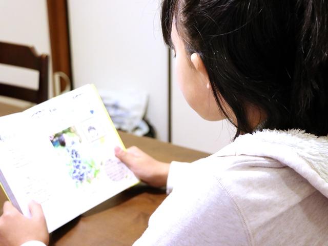 『日本の給料&職業図鑑 業界別ビジネスマンスペシャル』