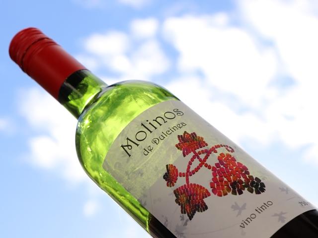 【PR】298円と低価格なのにおいしいベイシアのスペイン産ワインで気軽に家飲みを楽しもう!