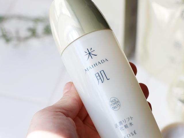 米肌のエイジングケア 活潤リフト化粧水&活潤リフトクリームを3か月使った感想まとめ