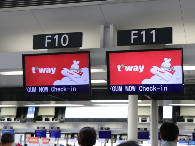 中部国際空港からグアムまでティーウェイ航空の直行便に乗った感想 機内食と搭乗体験記