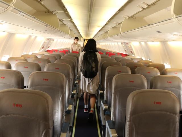 中部国際空港からグアムまでティーウェイ航空の直行チャーター便