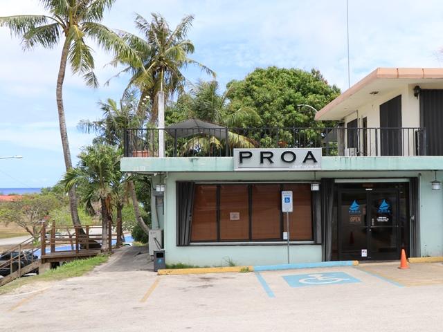 グアムで人気のレストラン「プロア(PROA)」