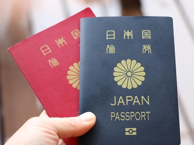 期限切れのパスポートは更新・切替ではなく新規申請。申請場所や必要書類、料金や受取期間は?