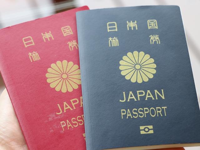 期限切れパスポートの新規申請は面倒? 料金は?