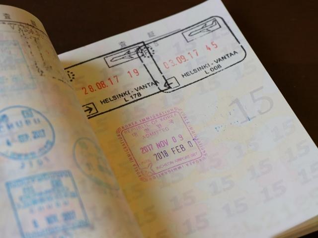 パスポートの申請場所は?