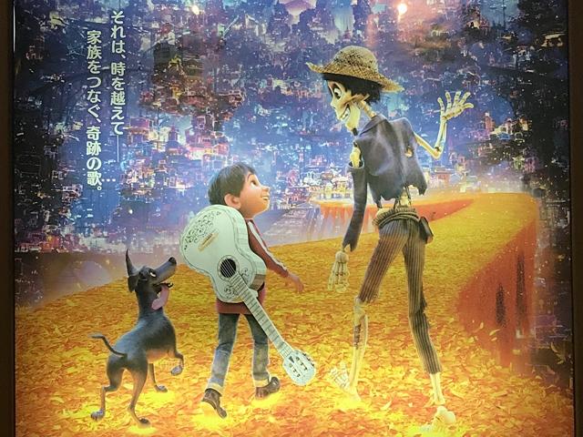 【ネタバレなし感想】ディズニー ピクサー最新作『リメンバー・ミー』を観て、祖父のことを思う
