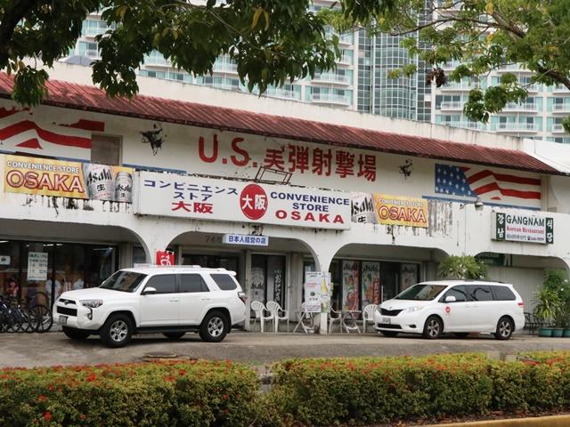 ガーデン ヴィラ ホテルの周辺施設 コンビニエンス大阪