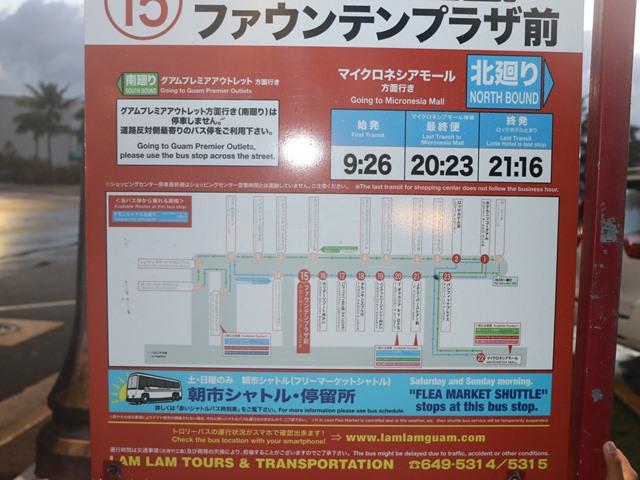 デデドの朝市への行き方・アクセス方法