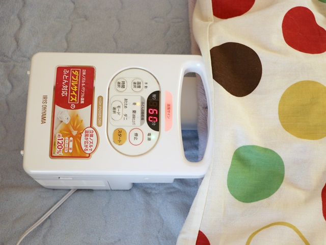 布団(ふとん)乾燥機 カラリエ FK-C2を使った感想と口コミ
