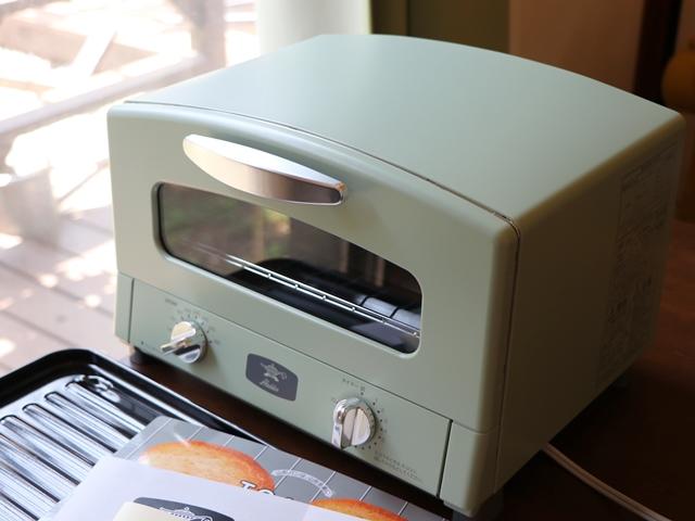 """""""外はカリッ、中はモチッ""""のトーストが焼ける! アラジン グラファイト トースター CAT-GS13A"""