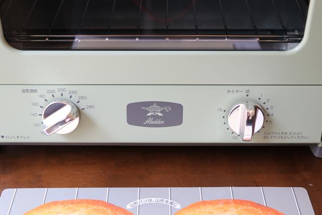 アラジン グラファイト トースターの特徴