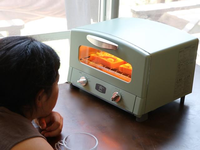 アラジン グラファイト トースターでピザトーストを焼いてみた