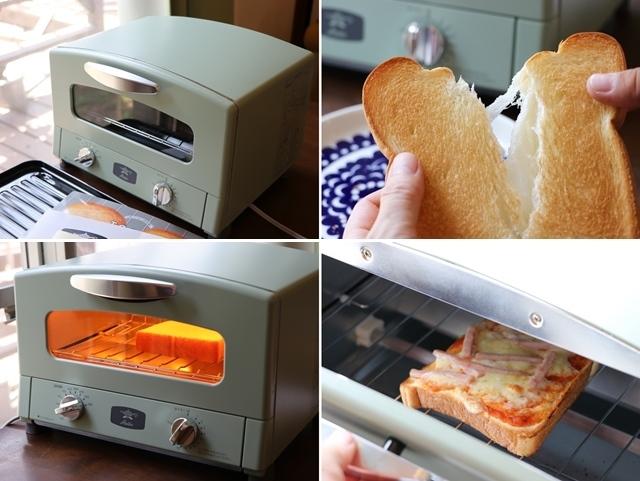 アラジン グラファイト トースターを使った感想