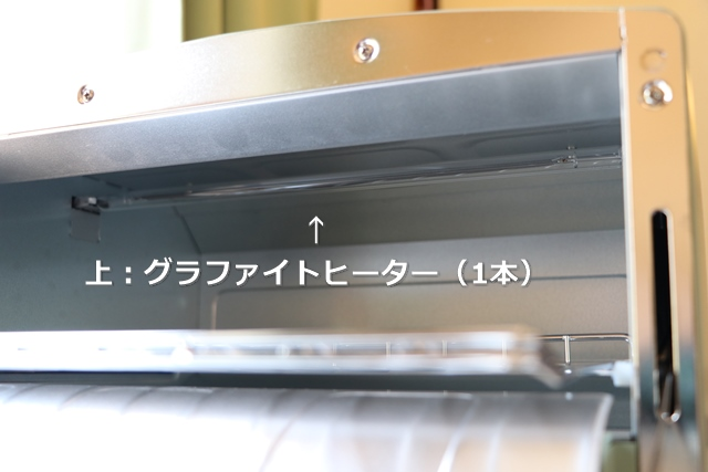 アラジン グラファイト トースター CAT-GS13A