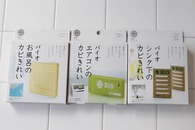 バイオ(微生物)の力で、家の中のカビや臭いを抑える防カビ剤